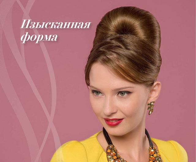 Acconciature capelli corti istruzioni